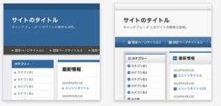 ALPHA WordPress Theme・デザイン.PNG